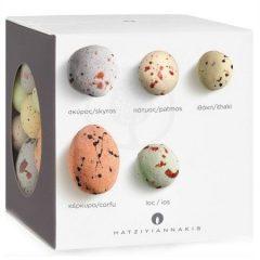 Hatziyiannakis Mixed Sweet Pebbles 450g P10i0igoj7fzo0ub60p1cor8tz3ggg11ff473pmkbk
